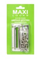 Дверная цепочка MAXI Locks DC-CP Хром